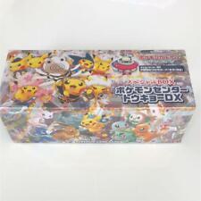 Pokemon Card Game Tokyo Center DX Special BOX Sun & moon Pikachu Japan Rare F/S