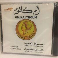 Oum Koulthoum (Artist) - Sert el hob, El Ward gameal -   CD Arabic Music