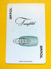 Nintendo Transglobal Airlines Logo Joker Single Swap Playing Card