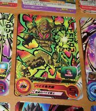 DRAGON BALL SUPER Z DBZ DBS HEROES CARD PRISM CARTE SH7 21 R RARE DBH JAPAN NM>M