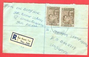 Malaysia Malaya Federation  TIGER ++ 5 Stamp on AMPAT YEN Registered cover Singa