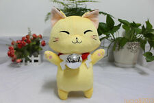 NEW Cat Japanese Anime Gugure Kokkuri-san Fox Spirit Plush Doll Stuffed