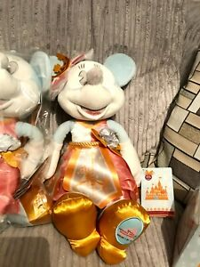 Disney Store Minnie Mouse Main Attraction King Arthur Carrousel Plush July New