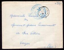 FRANCE NAVY FIELDPOST 1940 POSTE NAVALE A LA MER - VIERZON