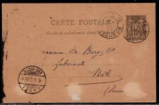 FRANCE 1892 About 126 Years Old Postal Card Send to Basel, SWITZERLAND