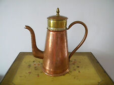Vintage Hand Crafted Copper Coffee Pot with Brass