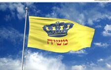 Chabad Lubavitch Massiach Flag Jewish Lubavitcher Rebbe Messiah Israel Crown