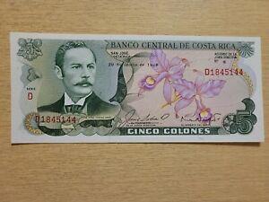 🇨🇷 Costa Rica 5 Colones  20.08.1968  P-236a  UNC  Banknote Series D  072921-1