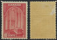 Canada Scott 241: 10c Memorial Chamber 1938 Pictorial Issues, F-VF-H (thin)