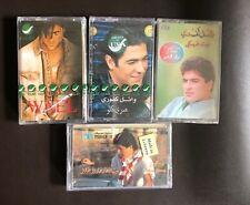 4 Audio Cassettes *Wael Kfoury* New Sealed Original Arabic Classic Music