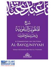A Commentary on the Poem of Al-Bayquniyyah Islamic Muslim Book Gift Ideas