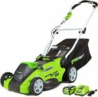 Cordless Lawn Mower 16'' 4Ah Battery Powered Operated 40-Volt Grass Trimmer Yard