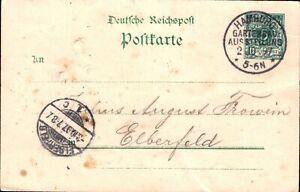 """Det. Reich 1897 - Privat GSK """"Gartenbau Ausst."""" Sonderstempel  (#9001)"""