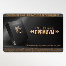 Kartina TV «Premium» Abo für 1 Jahr russische TV (ohne Vertragsbindung)