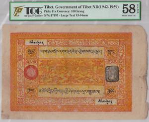 Mazuma *GN94 TQG/PMG Tibet 1942-1959 100 Srang 17193 Large Test 93-94mm 58EPQD