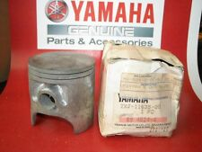 YAMAHA NEW 2XJ-11635-00 PISTON 0.25MM O/S  YFS 200 Blaster 1988-2009 NOS OEM