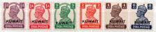 (I.B) Kuwait Postal : Overprints Collection (1945)
