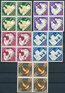 [P5230] Mongolia 1963 Red Cross good set in bloc of 4 stamps very fine MNH