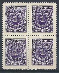 El Salvador 1898 Sc# J33 vio 1c Postage due block 4 MNH