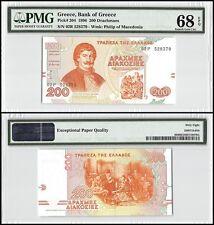 Greece 200 Drachmaes, 1996, P-204, UNC, Philip of Macedonia, PMG 68 EPQ