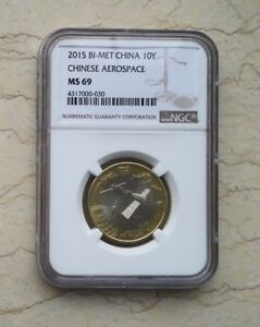 NGC MS69 (Regular NGC Label) China 2015 Chinese Aerospace Commemorative Coin