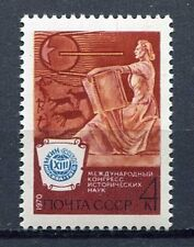 29322) RUSSIA 1970 MNH** Nuovi** Hist. Congress Science 1v