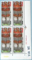 PR China Stamps T3 Paintings by Peasants of Huxia County 8 MNH+2 old Sc1181-1186