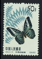 China (PRC) SC# 680 - Mint Never Hinged - 081016