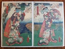 "Kunisada ""Toyokuni III"" - Japanese Woodblock Print  - 1858 - Authentic Ukiyoe"
