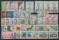 G139282/ LEBANON – YEARS 1963 - 1972 MINT MNH MODERN LOT