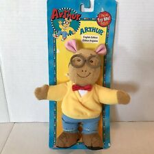 Vintage 1996 Talking Arthur Doll Plush Playskool Hasbro Marc Brown New!