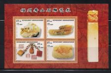 Malagasy  1996  Sc #1318  Jade  s/s  MNH  (41072)
