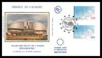France (Palais des droits de l'homme STRASBOURG) 1996 - FDC