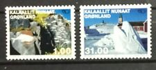 """Greenland # 394-395. Sculptures: """"Stone & Man"""" and """"Nuuk Snow Festival."""" Mnh"""
