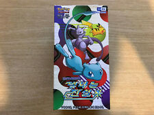 Pokemon Shining Legends Sealed Booster Box - 20 Booster Packs - UK Seller (2)