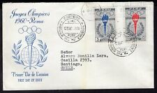 3207 PERU TO CHILE FDC COVER 1961 ROMA OLYMPIC GAMES