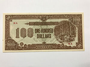 Malaya Japanese Occupation $100 (1945) Rubber Tapper - UNC foxing