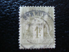 FRANCE - timbre - yvert et tellier n° 82 obl (A12) stamp french