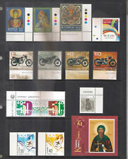 CYPRUS 2007 COMPLETE YEAR COMMEMORATIVE SETS:8 SETS,25 STAMPS+1M/S + BOOKLET MNH