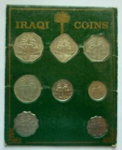 1970-1990 (AH1390-1410) IRAQ - COMPLETE TYPE COIN SET (8) - FILS & DINAR - RARE