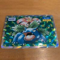 Pokemon Card Topsun Holo Venusaur Nintendo