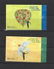 China Hong Kong 2013 Booklet 7-11 Definitive stamps
