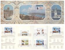 TURKEY 1996, ISTANBUL'96 WORLD PHILATELIC EXHIBITION LIMITED PORTFOLIO RARELY