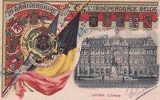 BELGIUM - Anvers / Antwerpen - L'Athenée - 75 Anniversaire Independance Belge