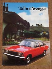 1979 TALBOT AVENGER Sales Brochure - Saloon Estate LS GL 1300 1600 - NEAR MINT