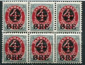 (698) VERY GOOD BLOCK OF 6 DENMARK 1904 SG102 UNMOUNTED MINT. MNH