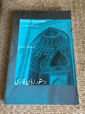 Persian Grammar. For Reference and Revision by Mace, John (Paperback book, 2002)
