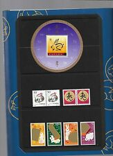 pk41354:Stamps-Canada PO Pak Thematic #85 Year of Rabbit Joint Issue- MNH