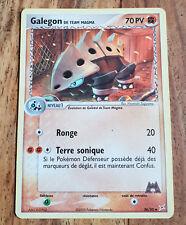 Carte Pokémon GALEGON DE TEAM MAGMA 70 PV 36/95 EX Team Magma VS Team Aqua VF
