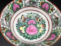 "FAMILLE ROSE P.C.T. China Set 4 Hand-Painted Porcelain 4-1/2"" Bowls (RF972)"